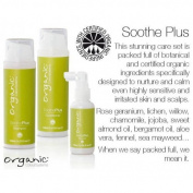 Organic Colour Systems Soothe Plus Treatment- Travel Size