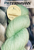 Paternayan Needlepoint 3-ply Wool Yarn-Colour-578-TURQUOISE