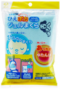 Japan Puff Doggie baby Hie Pokajeru pillow