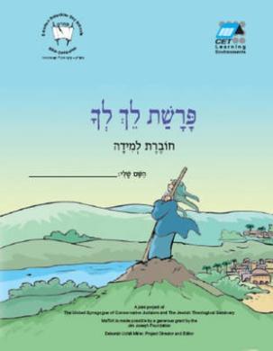 Lekh Lekha: Student Version