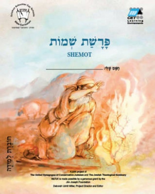Shemot (English): Student Version