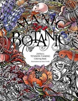 Manic Botanic: Zifflin's Coloring Book