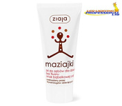 ZIAJA - MAZIAJKI TOOTHGEL BUBBLE COLA FOR KIDS - 50ml