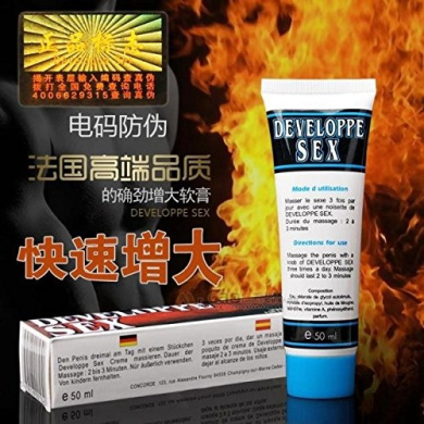 Developpe Sex Delay Cream,large Penis Enlargement Ointment,Male Lubricant,sex oil male penis enlargement the French original