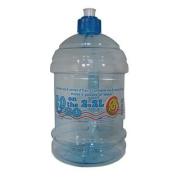 Arrow 2190ml H2O On The Go Water Bottle