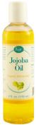 Organic Jojoba Oil, 4 fluid ounce