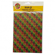 Handmade Decorative Korean Han-ji Mulberry Paper - 2 Designs - Colour Shapes & Gold Tone - 3 Sheets of Each - Size 8.3 X 5.9