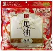 Lishan Japanese Horse Oil Bayu Hokkaido Race Horse Placenta Essence Moisturising Face Skin Care Facial Mask Sheet 38 Count 430ml Cherry Blossom Flower Sakura Scent Japan Import Made in Japan