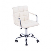 Modern PU Leather Midback Executive Office Chair - Cream