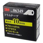 3M 06349 50.8 mm x 10 m Trim Masking Tape