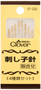 CL57-232 needlework needle four sets [33]