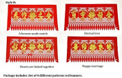 Chris-Wang 4Pcs Mixed Traditional Chinese Wedding Banquet Golden Characters Embossing Red Banners Velvet Lintel Curtain for Window/Door Decoration, 70cm x 33cm