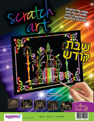 Fun and Exciting Scratch Art 'Shabbat Kodesh' Theme Activity Set