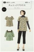 San planning paper pattern fit the pattern San tunic blouse 6013
