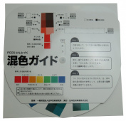 Japan Iroken colour mixing guide