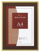 Al frame diploma amount P117 G (Gold) A4 size