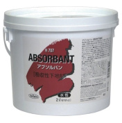Holbein-absorbing base material 2L Abusoruban H707
