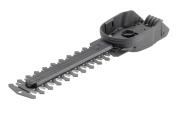 Gardena 2343-U 18cm Shrub Blade For ClassicCut And ComfortCut Shears