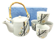 Japanese Design Yellow Cherry Blossom Luxury Ceramic Tea Pot and Cups Set Serves 4 Guests Beautifully Packaged in Gift Box Excellent Home Decor Asian Living