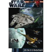 STAR WARS VEHICLE COLLECTION N5- 1/144 scale