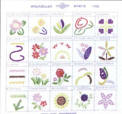 Orimupasu made ãN France embroidery kit / basic sewing type 5