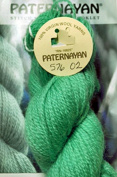 Paternayan Needlepoint 3-ply Wool Yarn-Colour-576-TURQUOISE