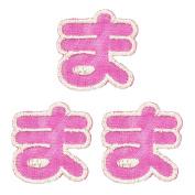 Minoda hiragana or Pink (3 pieces set) AM0143