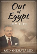 Out of Egypt: My Life