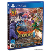 PS4 Dragon Quest Heroes II the king of twins and the end of the prophecy (Japanese) Compatible with US systems