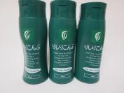 Rishiri Kombu Hair Colour Treatment 200g Black 3 Bottles
