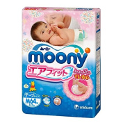 Japanese Soft Nappies - Nappies NEW Moony Air Fit, 6-11 kg, Medium, (64 Psc) Irritation Free, for Extra Sensitive Skin, Leaks Free
