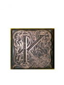 "Emco Metal Stamp ""K"" for Sealing Wax Mediaeval Floral Paisley Design 2.2cm x 2.2cm"