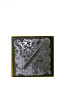 "Emco Metal Stamp ""N"" for Sealing Wax Mediaeval Floral Paisley Design 2.2cm x 2.2cm"