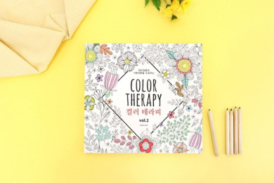 'Colour Therapy' Colouring Books for Adult Relaxation Meditation DIY Stationery Note Pads with 96 Designs - Stationery Cards for Greeting Letters Limited Edition (Yellow)