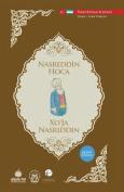 Xo'ja Nasr DD N  [UZB]