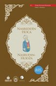 Nasrudinhodza (Nasrettin Hoca) [BOS]