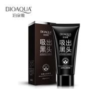 Purifying Activated Carbon Black Mud Peel Off Mask