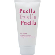 100g Puella Cream Breast Enlargement Bust Massage Lotions