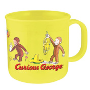 Curious George lunch cup banana