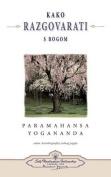 Kako Razgovarati S Bogom - (How You Can Talk with God) Croatian [HRV]