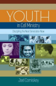 Youth in Cell Ministry
