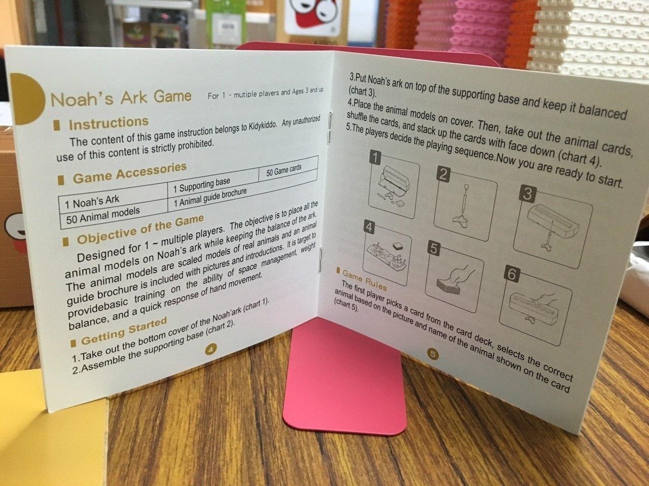 Noah's Ark Balancing Game, Development of Memory, Action, Thinking, while  learning multi-lanugages