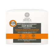 Natura Siberica Hair care Northern Cloudberry Hair Mask 120ml