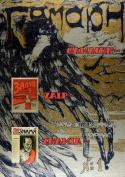 Gamaiun and Plamia and Zalp [RUS]