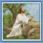 Stamped Cross Stitch Praying Jesus Beside The Tree 11 count 80cm X 77cm