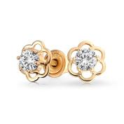 Bling Jewellery 14k Gold CZ Safety Screw back Kids Flower Studs