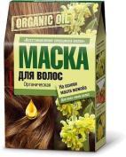 FITOcosmetic Fito Organic Oils Natural Hair Masks Express Effect - Jojoba