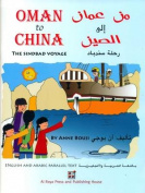 Oman to China