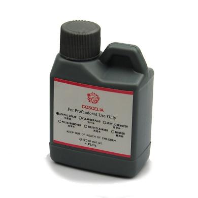 COSCELIA 120ML Acrylic Liquid /Professional Acrylic System Monomer Ethyl Methacrylate for Nail tips