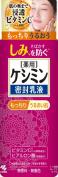 KOBAYASHI Keshimin Milky Lotion, 0.2kg